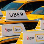 Такси в Екатеринбурге - только лучшее такси в городе!